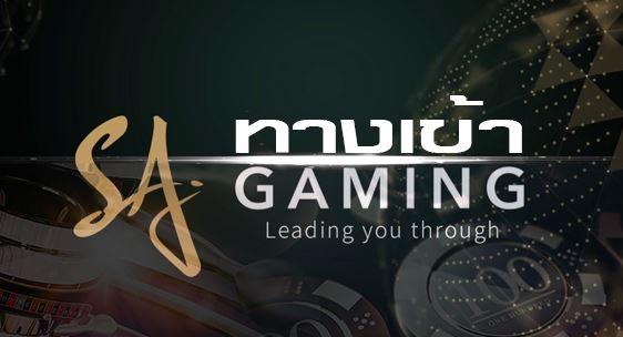 SA gaming login